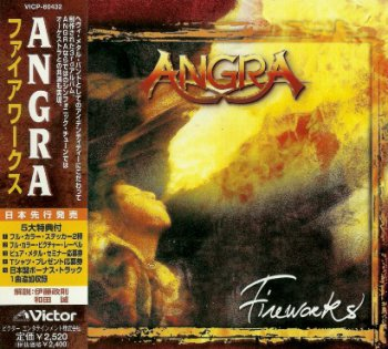 Angra - Fireworks (Japan Edition) (1998)