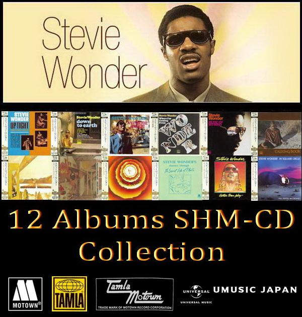 Stevie Wonder: 12 Albums SHM-CD Collection - Universal Music Japan 2012