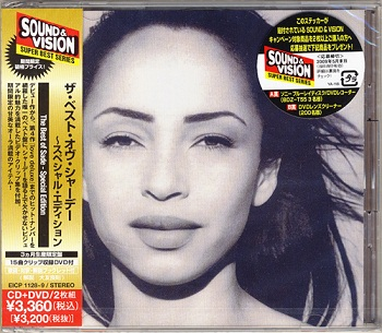 Sade - Discography [Japanese Edition] (1984-2011)