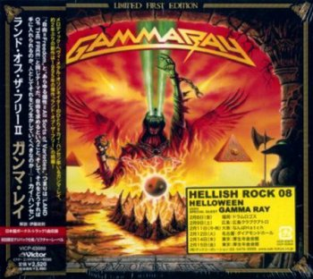 Gamma Ray - Land Of The Free II (Japanese Edition) 2007