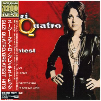 Suzi Quatro - Greatest Hits (1999) (Japan)