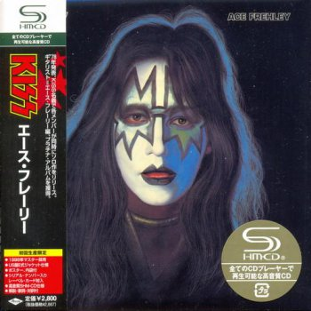 Kiss: 26 Albums Japanese Editions - Universal Music Japan 2012/2013