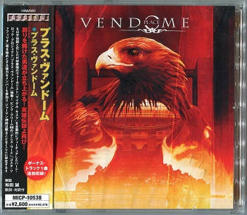 Michael Kiske & Project - Discography (1996-2012)