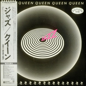 Queen & Freddie Mercury - Discography [15 LP (VinylRip 24/192)] (1973-1992)