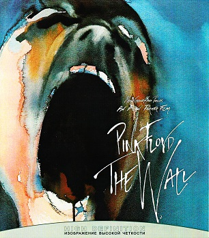 Pink Floyd - The Wall, Blu-ray disc