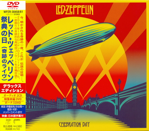 Led Zeppelin: Celebration Day 2CD + 2DVD  - Deluxe Edition Box Set Warner Music Japan 2012