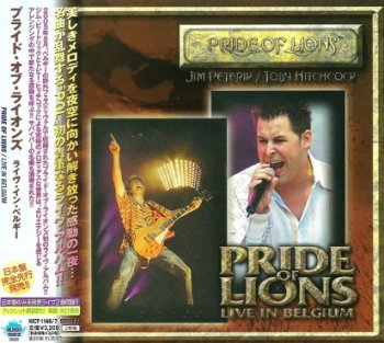Pride Of Lions - Live In Belgium (2006) [2CD Japan Edit.]