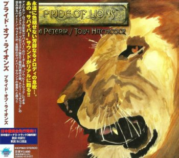 Pride Of Lions - Pride Of Lions (2003)