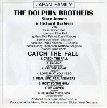 The Dolphin Brothers - Catch The Fall (1987)