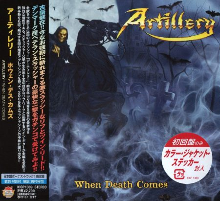 Artillery - When Death Comes [Japanese Edition] (2009)