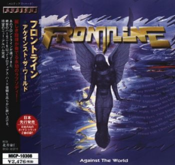 Frontline - Against The World (Avalon Marquee Inc./Japan 2002)
