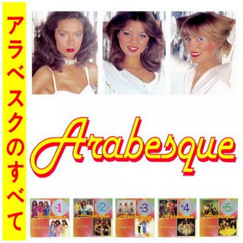Arabesque - The Best Of Arabesque (5CD Box) (1996) (Japan)
