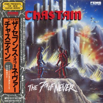 Chastain - The 7th of Never 1987 (Fems/Japan)