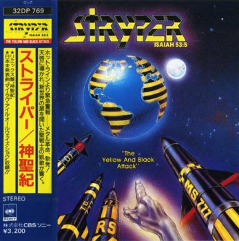 Stryper - The Yellow And Black Attack 1984 (Enigma/CBS, Japan 1986)