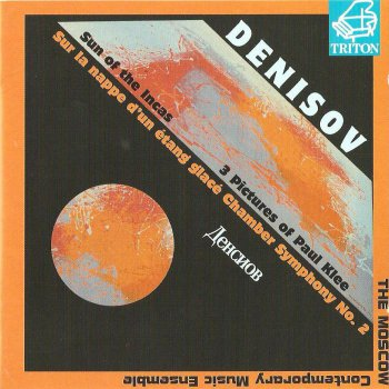 Edison Denisov - Sun Of The Incas, etc. (1996)