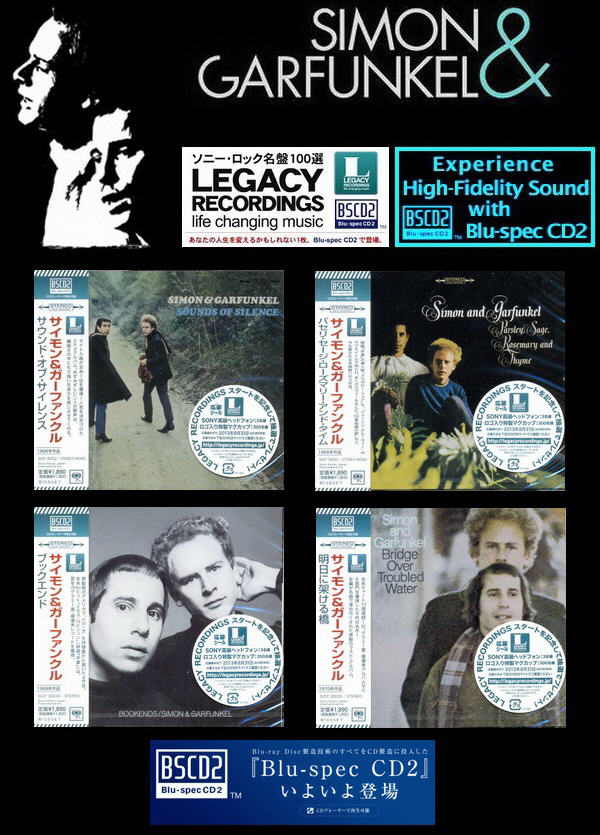 Simon & Garfunkel: 4 Albums Blu-spec CD2 - Sony Music / Legacy Recordings Japan 2013