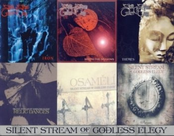 Silent Stream of Godless Elegy - Discography 6CD (1996-2011)