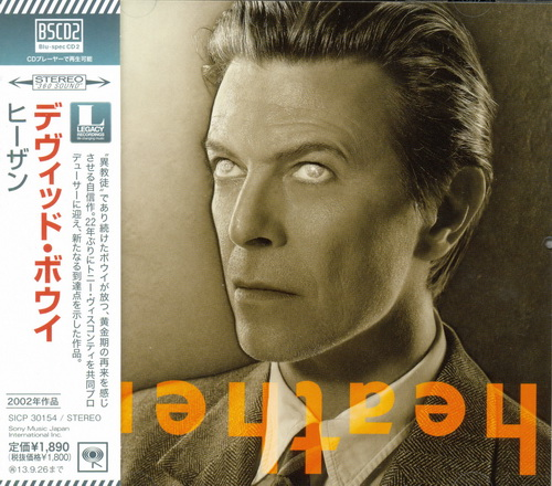 David Bowie: 6 Albums Blu-spec CD2 Collection - Sony Music Japan 2013