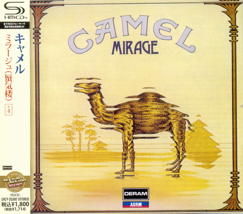 Camel: 9 Albums - Universal Music Japan SHM-CD Collection 2013