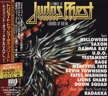 VA [Various Artists] - A Tribute To Judas Priest: Legends Of Metal [Vol.I] (Japanese Edition) 1996