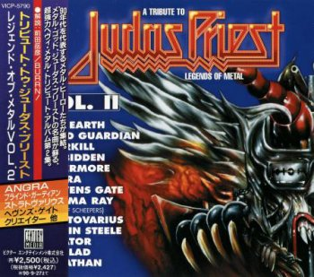VA [Various Artists] - A Tribute To Judas Priest: Legends Of Metal [Vol.II] (Japanese Edition) 1996