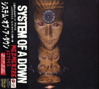 System Of A Down - Mezmerize (Japanese Edition) 2005