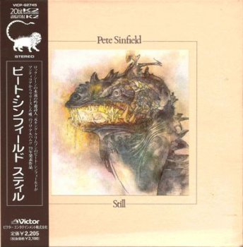 Pete Sinfield - Still 1973 (Victor/Japan 2004)
