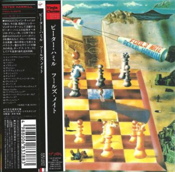 Peter Hammill - Fool's Mate 1971 (Virgin/Toshiba, Japan 2005)