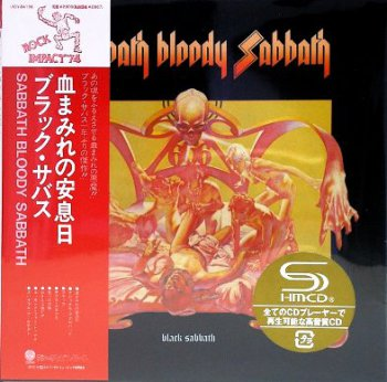 Black Sabbath - Sabbath Bloody Sabbath 1973 (Japan SHM-CD/2009 Universal UICY-94186) Lossless