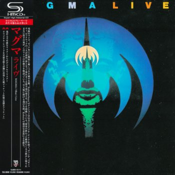 Magma - Live 2CD 1975 (Seventh/Japan SHM-CD 2009)
