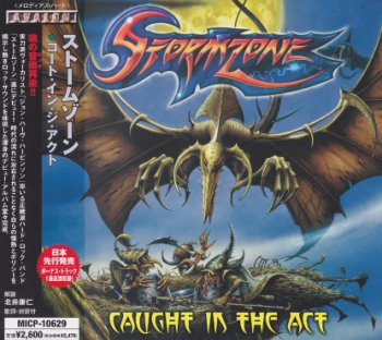 Stormzone - Caught In The Act  2007 (Avalon/Japan)