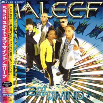 Kaleef-53rd State Of Mind (Japanese Release) 1997