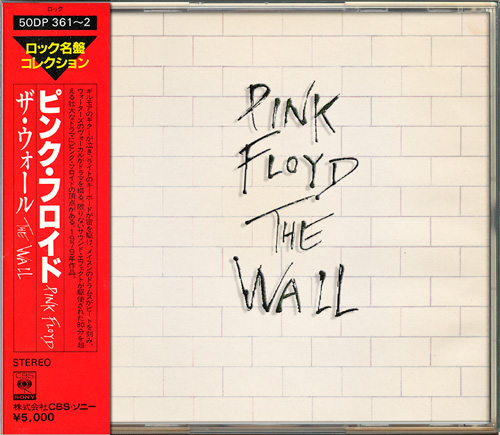PINK FLOYD «Discography 1967-1994» (20 x CD • Japan Press • 1983-1994)
