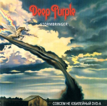 Deep Purple - Stormbringer [DVD-Audio] (1974)
