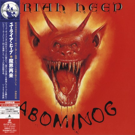 Uriah Heep - Abominog [Japanese Edition] (1982)