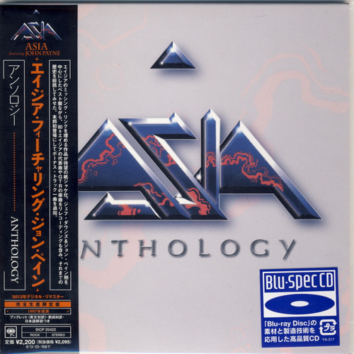 Asia - Anthology [Japan Edition, SICP 20422] (1997 / 2012)