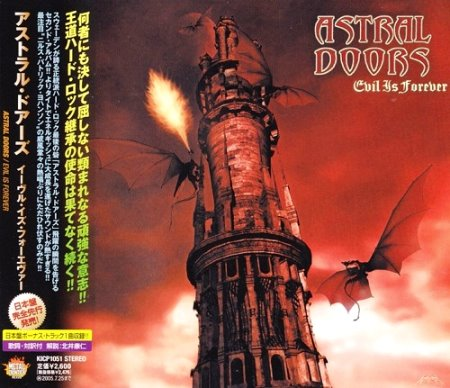 Astral Doors - Evil Is Forever [Japanese Edition] (2005)