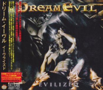 Dream Evil - Evilized (Japanese Edition) 2003