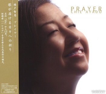 Chie Ayado - Prayer (2011)
