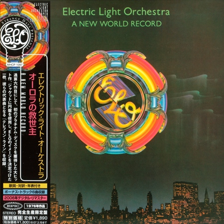 ELECTRIC LIGHT ORCHESTRA «Paper Sleeve Collection» + bonus (18 x CD • Japan Press • Issue 2006-2015)