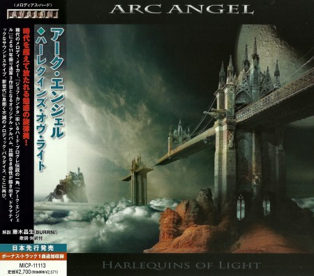 Arc Angel - Harlequins Of Light [Japanese Edition] (2013)