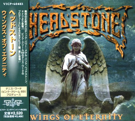Headstone - Wings Of Eternity 1998 (Victor/Japan)