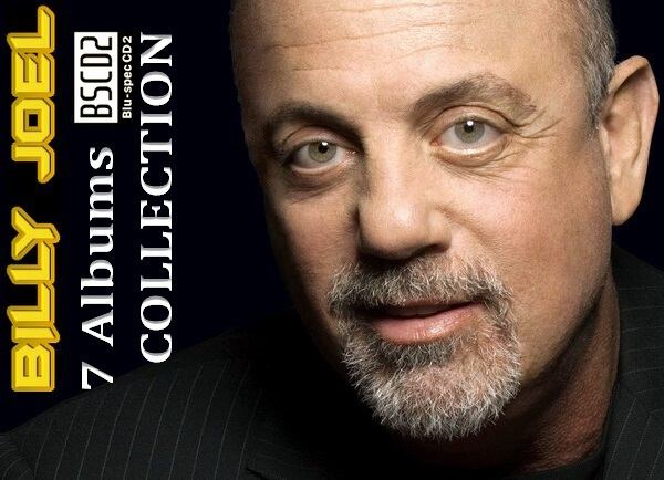 Billy Joel: 7 Albums BSCD2 Collection