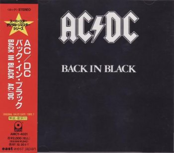 AC/DC - Back In Black Japan  AMCY-4021 (1980-1995)