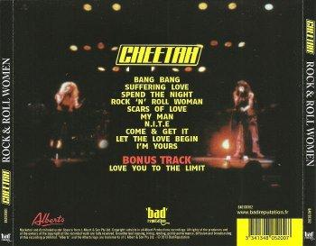 Cheetah - Rock & Roll Women 1982 (2013)