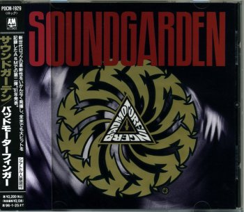 Soundgarden-Badmotorfinger  Japan  (1991-1994)