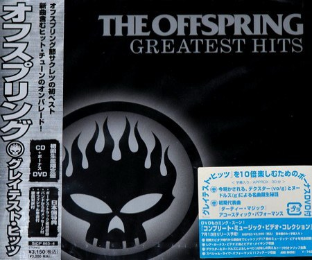 The Offspring - Greatest Hits [Japanese Edition] (2005)