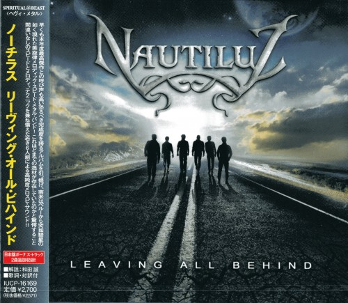 Nautiluz - Leaving All Behind [Japanese Edition] (2013)