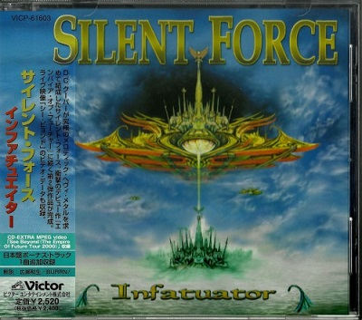 Silent Force - Discography [Japanese Edition] (2000-2013)