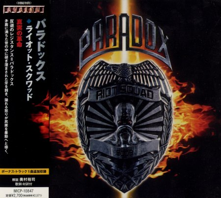 Paradox - Riot Squad [Japanese Edition] (2009)